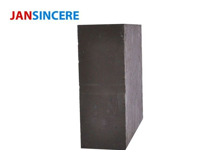 High Strength Magnesite Refractory Bricks Erosion Resistance For Cement Rotary Kilns